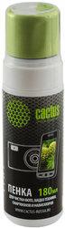 Чистящий набор Cactus CS-S3006 (салфетка + пена)