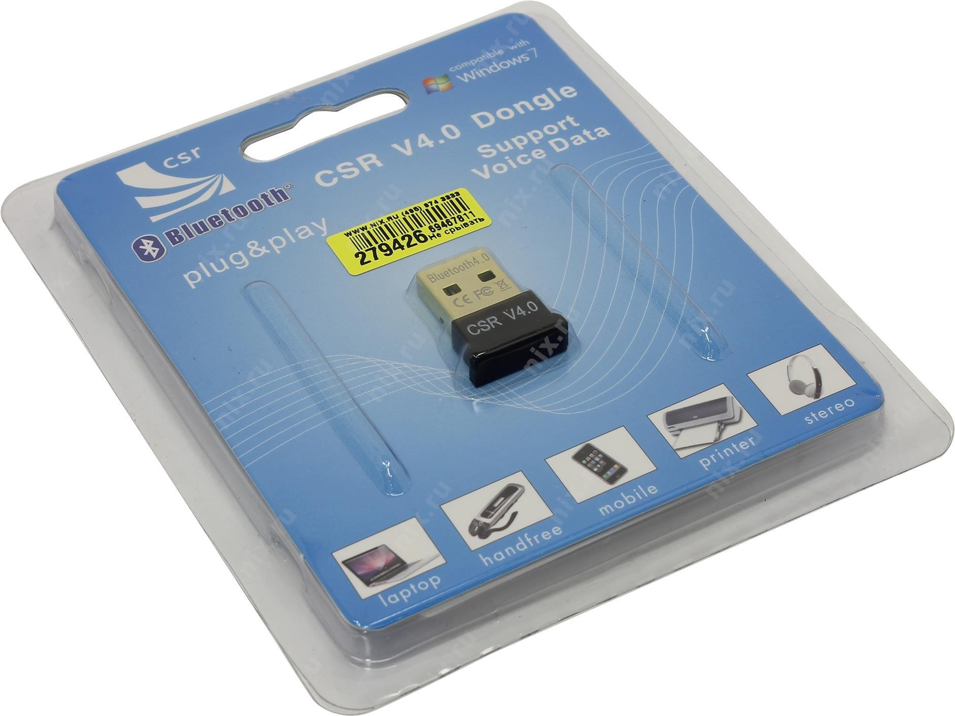 Адаптер Bluetooth 4.0 KS-is (KS-269)