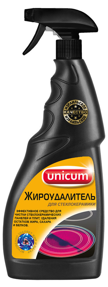 Спрей для чистки стеклокерамики и плит Unicum, 500 мл