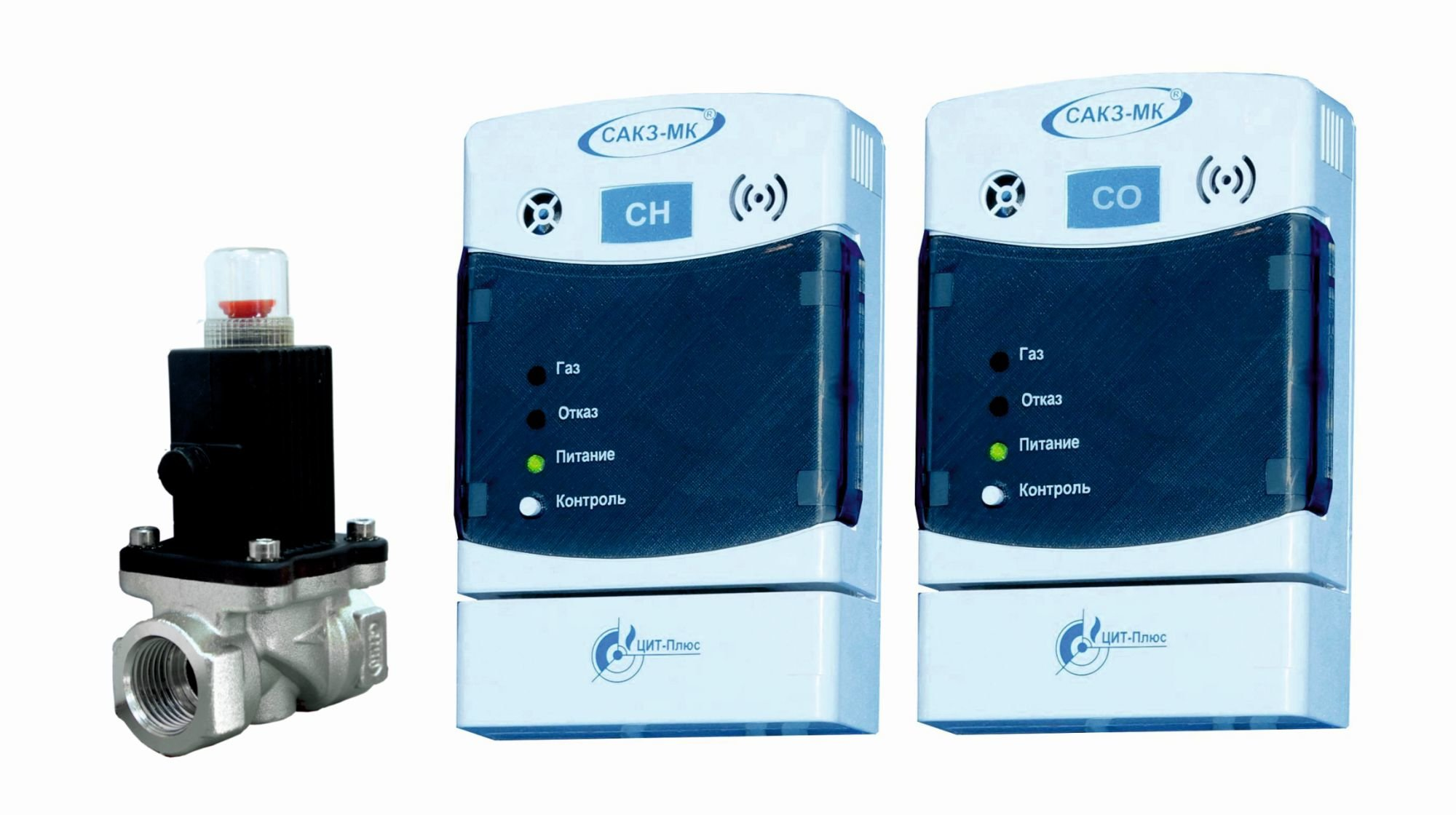 система контроля загазованности сакз-мк-2 цена