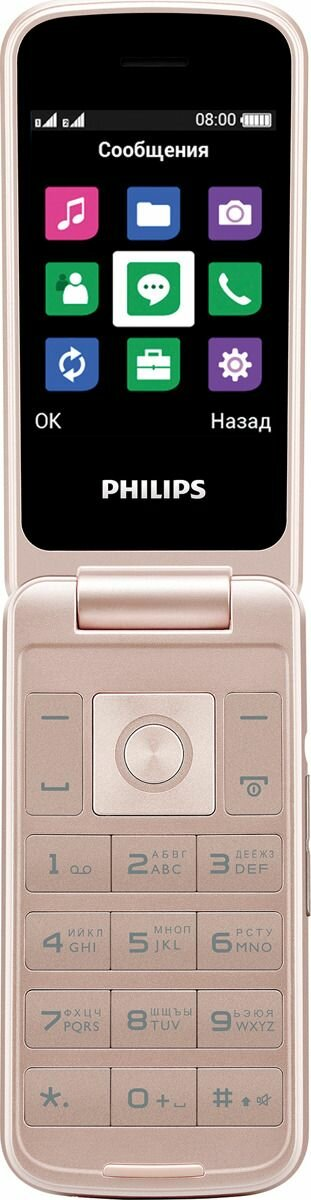Мобильный телефон Philips E255 Xenium, белый