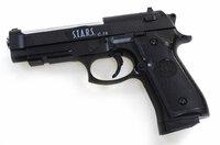 Металлический пистолет для страйкбола C19 AIR SOFT GUN