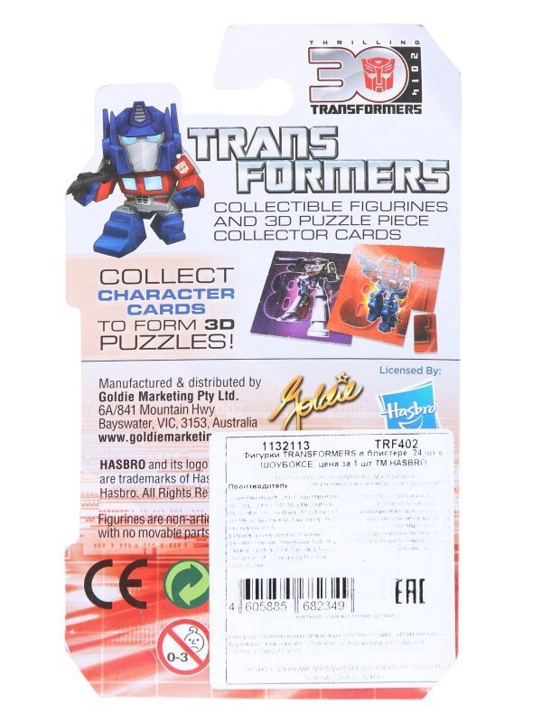 Фигурка Hasbro Transformers