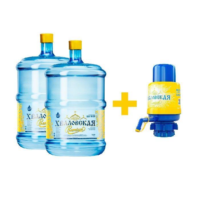 Питьевая природная вода для кулера 19 литров и помпа - Стартовый пакет