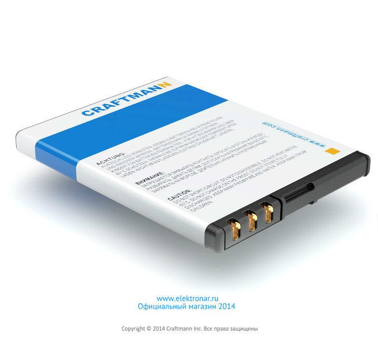 Nokia 7610 инструкция по прошивке
