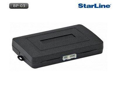 Модуль обхода иммобилайзера STARLINE BP-03