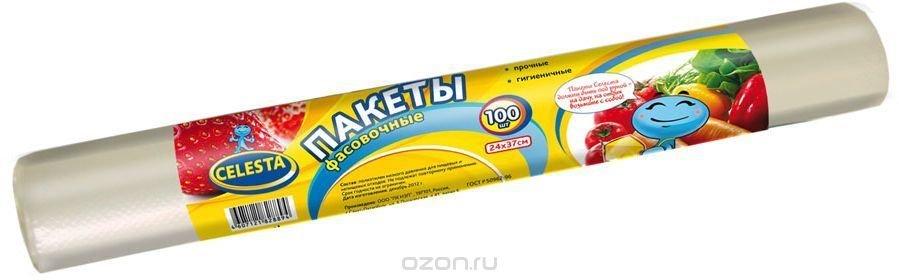 """Пакеты фасовочные """"Celesta"""", 100 шт"""