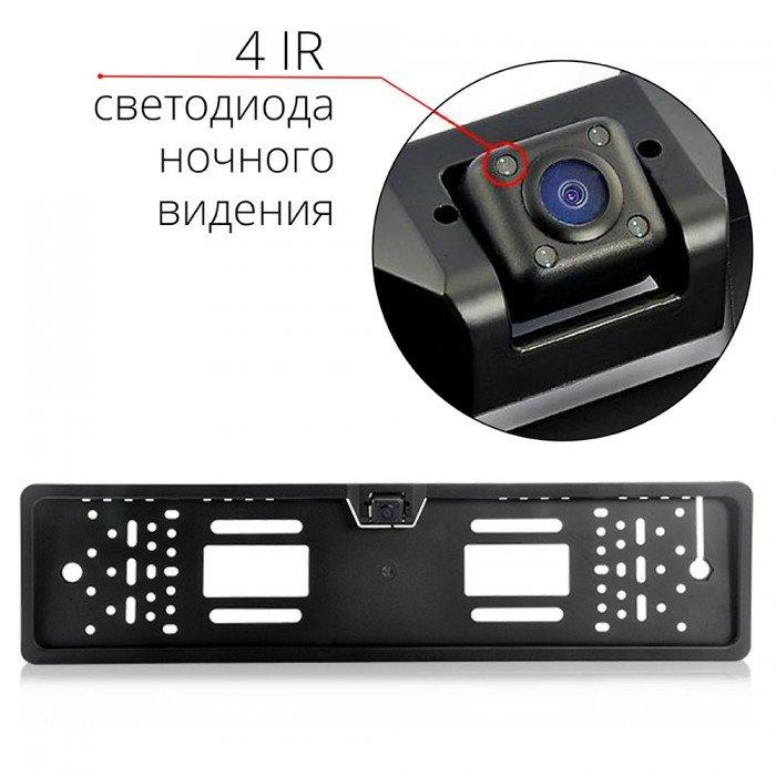 Рамка под номер с камерой заднего вида и IR-подсветкой