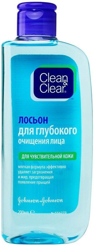 Лосьон clean clear для чувствительной кожи