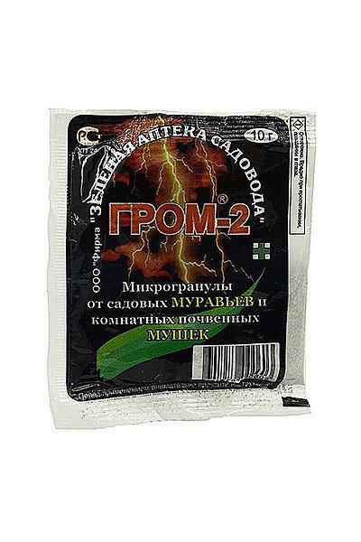 Инсектицид Гром-2 10гр