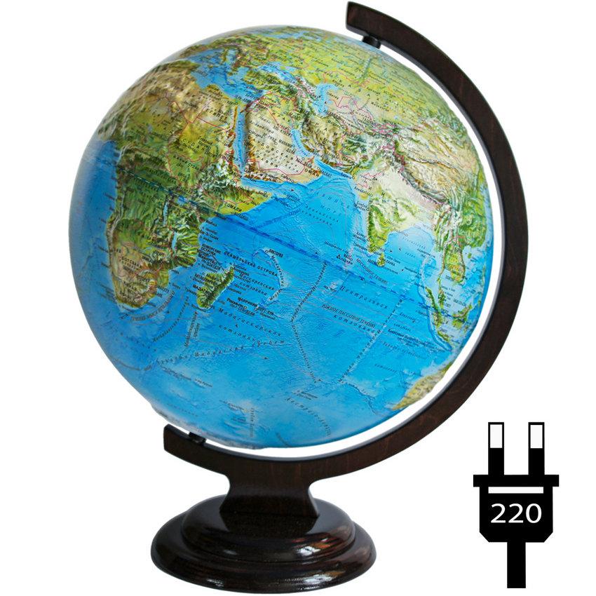 """Глобус """"Двойная карта"""" рельефный диаметром 320 мм, с подсветкой"""