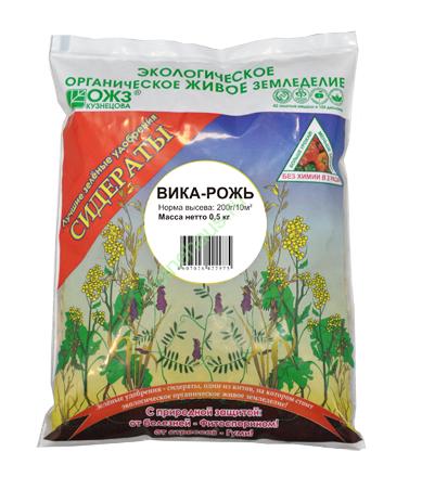 ВИКА–РОЖЬ семена – зеленое удобрение – 0,5 кг