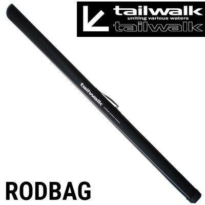 Тубус Tailwalk Rodbag 135, полужесткий