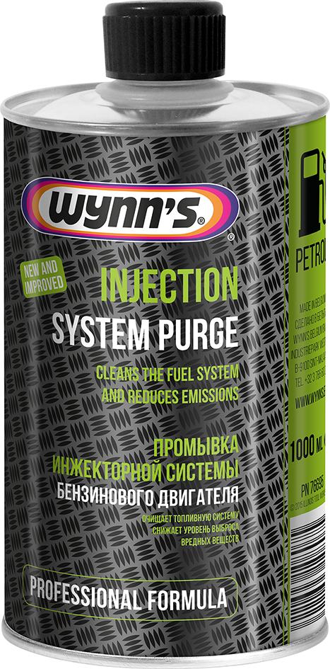 Wynns W76695 Injection System Purge (промывка топливной системы) 1л