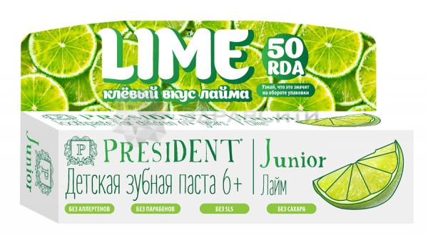 Зубная паста детская президент юниор 6+лет 50мл лайм