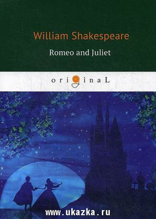 william shakespeares creation of the magical world Shakespeare: words, words, words by s s moorty no household in the english-speaking world is properly furnished unless it contains copies of the holy bible and of the works of william shakespeare.
