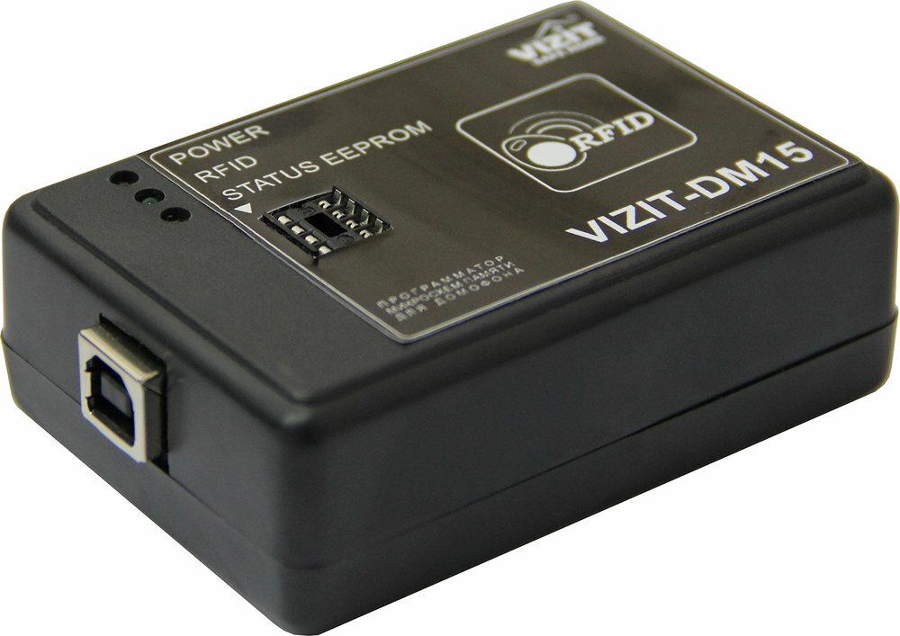 Дополнительное оборудование Vizit VIZIT VIZIT-DM15