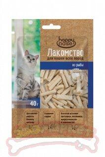 Лакомство HAPPY NOSE колбаски для кошек с лососем 15 г*20