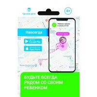 Лучшие GPS-трекеры NAVIXY