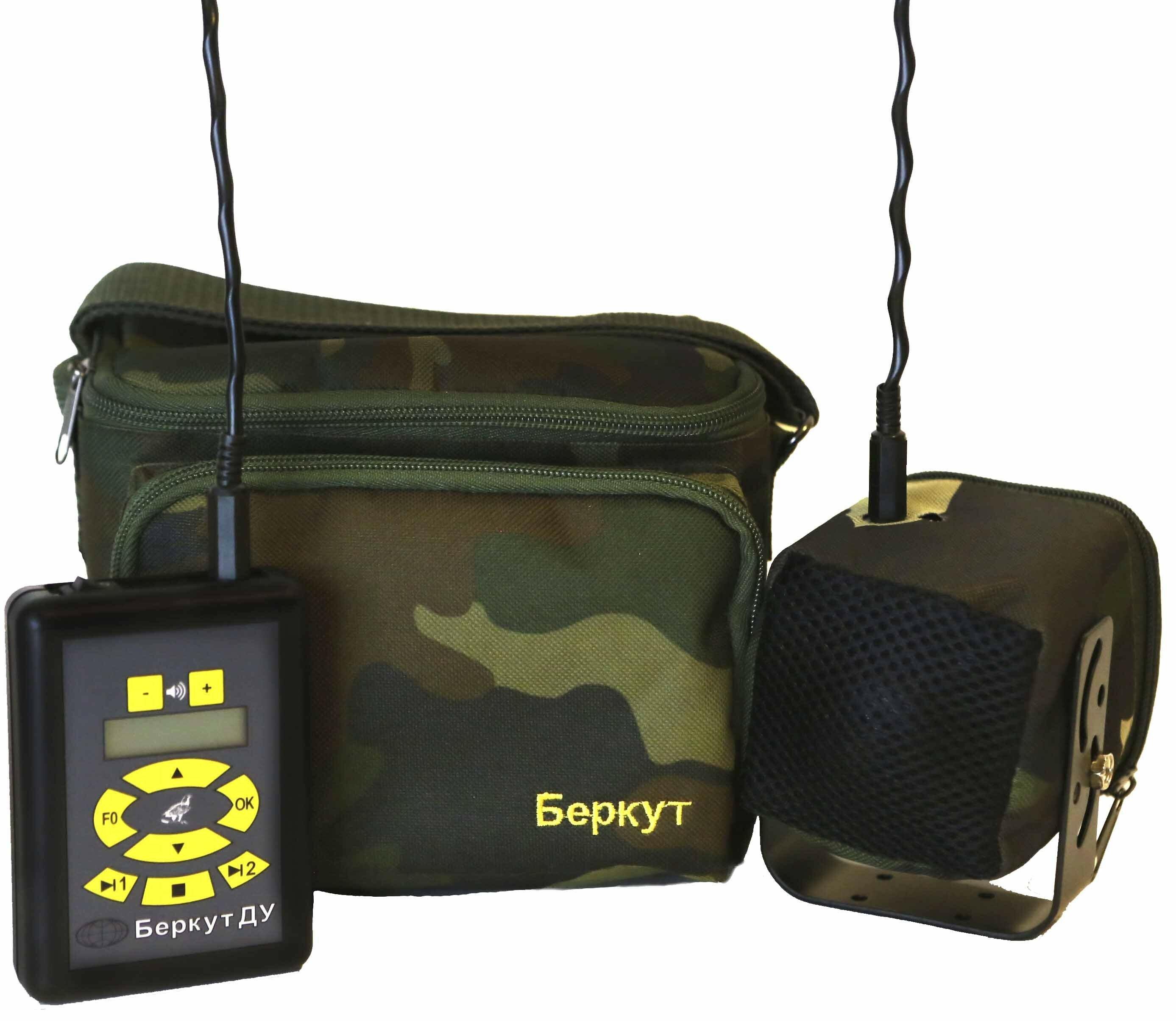 Электронный манок «Беркут ДУ» (электроманок для охоты)