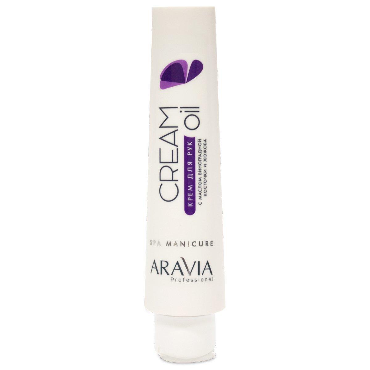 ARAVIA Крем с маслом виноградной косточки и жожоба для рук / Cream Oil 100 мл