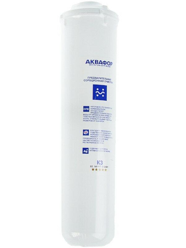 Сменный модуль Аквафор К3 / К1-03
