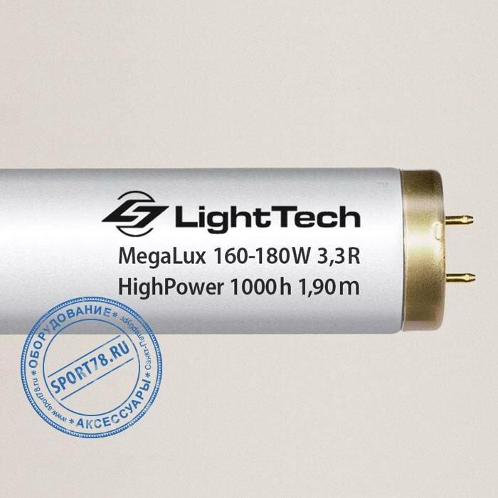 Лампа LightTech - MegaLux HighPower 160-180W, 3,3% R 190 см.