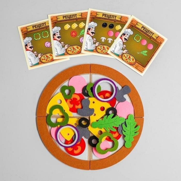 Игровой набор Фетров Пицца — купить по выгодной цене на Яндекс.Маркете