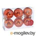 Елочные игрушки и украшения сима-ленд Набор шаров Снегопад 6шт Orange 2178202