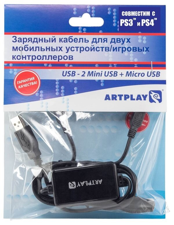 Зарядный кабель для двух мобильных устройств \ игровых геймпадов