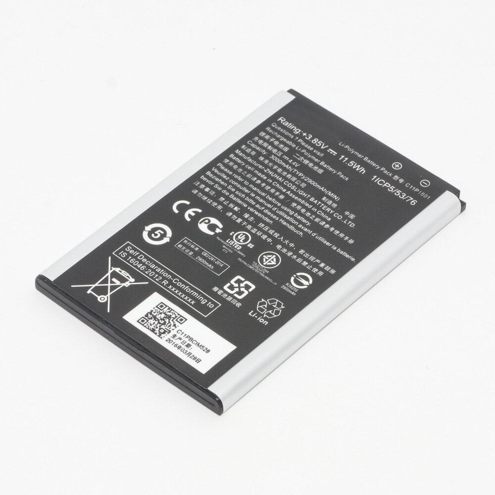 Аккумулятор C11P1501 для телефона Asus ZenFone 2 Laser ZE550KL