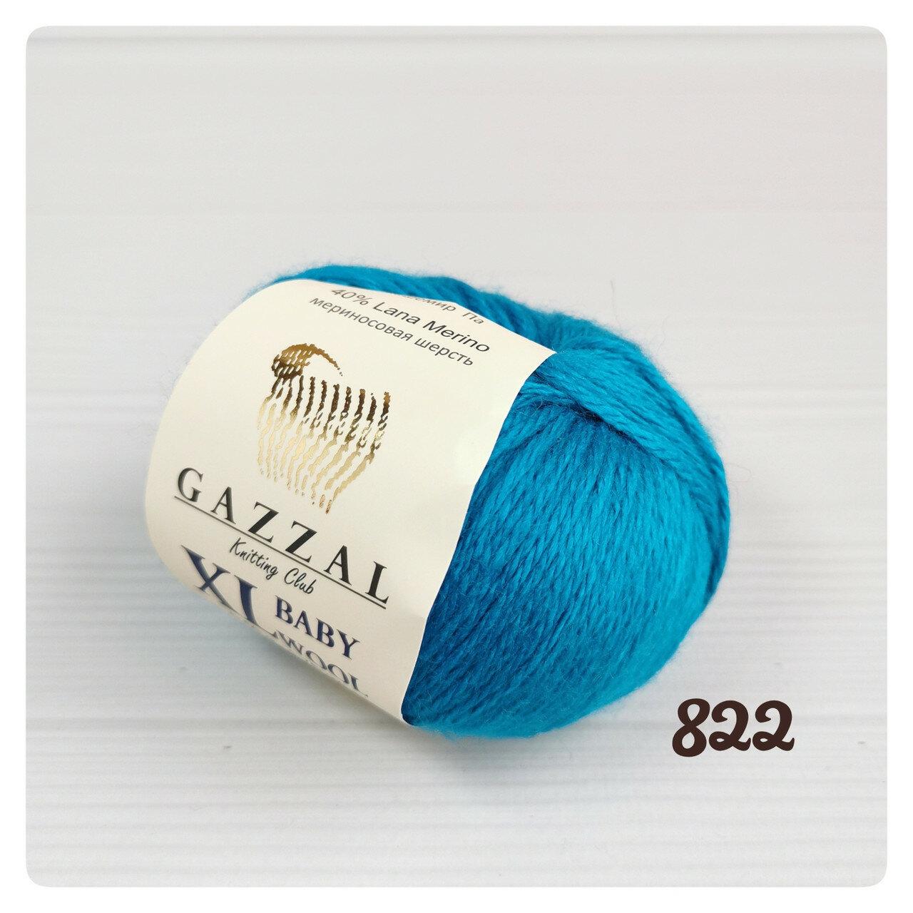 Пряжа GAZZAL — купить по выгодной цене на Яндекс.Маркете