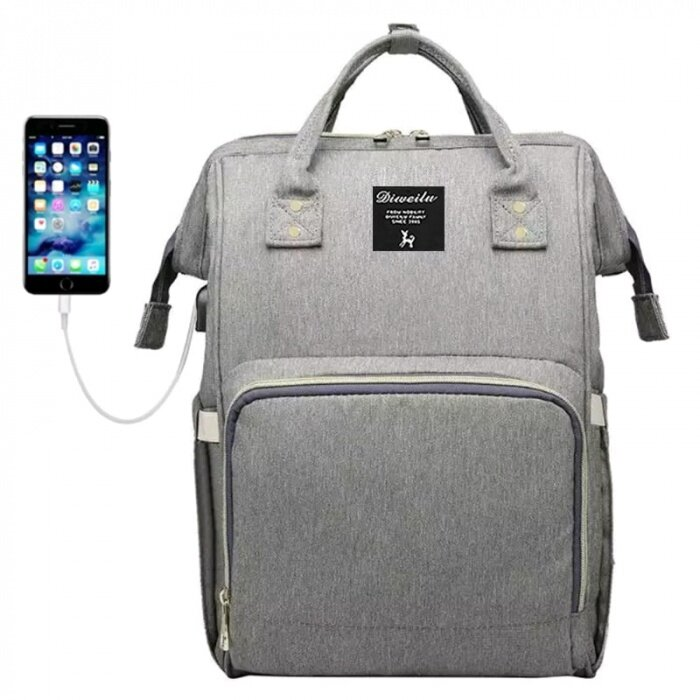 Сумка - рюкзак для мамы Baby Mo (Mummy bag) серый с USB