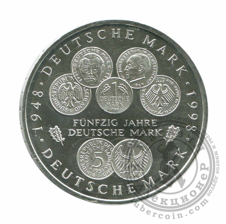 Германия (ФРГ) 10 марок 1998 F Немецкая марка. 50 лет со дня введения в обращение UNC