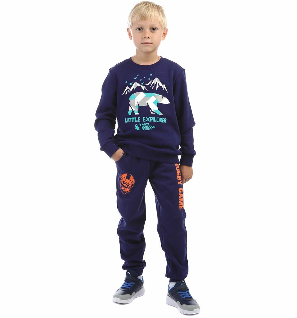 Спортивные брюки Anta Small kids ball, для мальчиков, размер 116