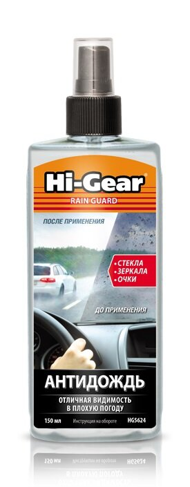 Антидождь Hi gear Hg5624