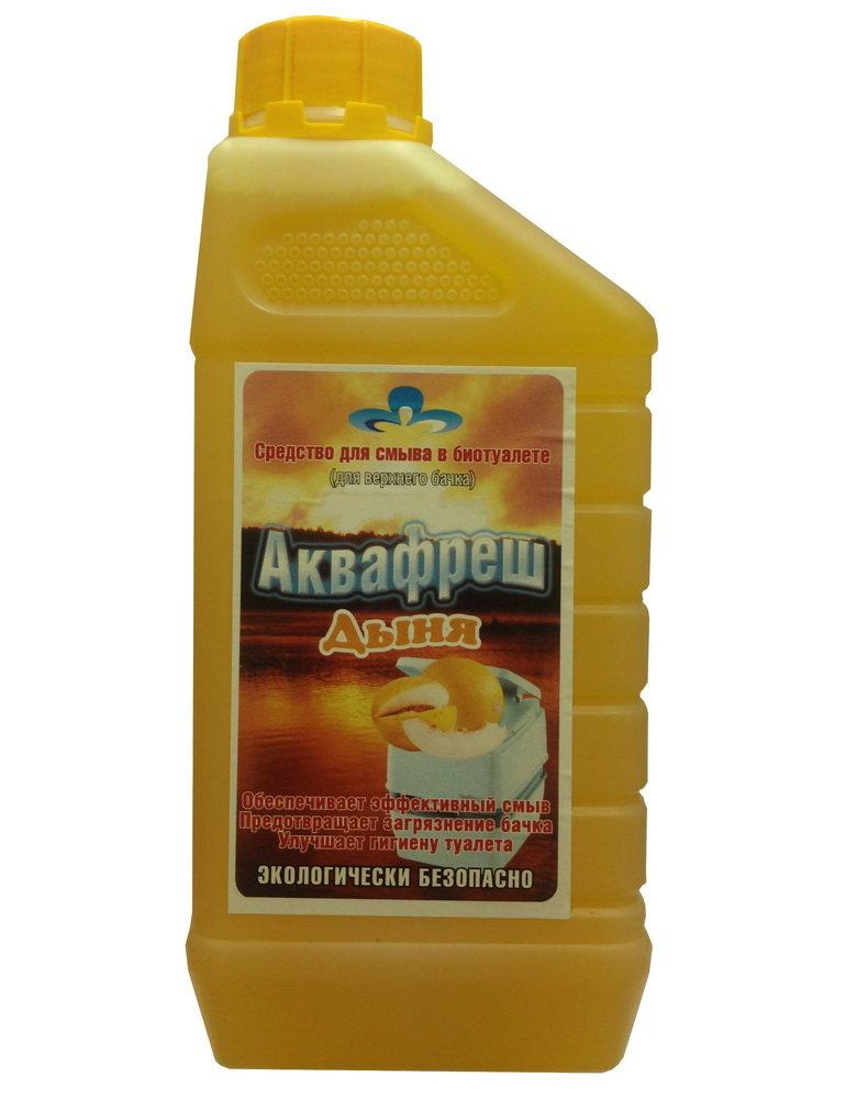Жидкость для биотуалета Аквафреш, 1л (Дыня)