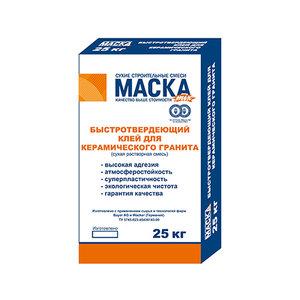 Клей для керамической плитки МАСКА 25 кг