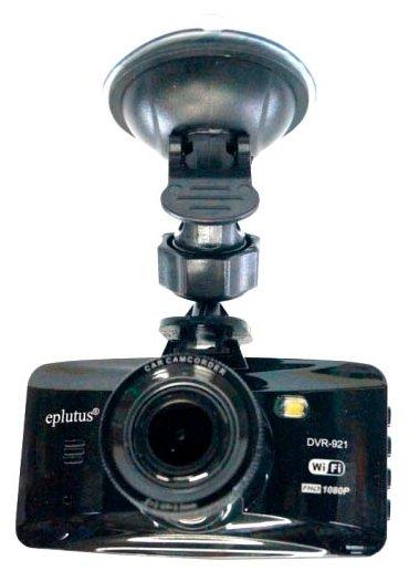 видеорегистраторы Eplutus DVR-921