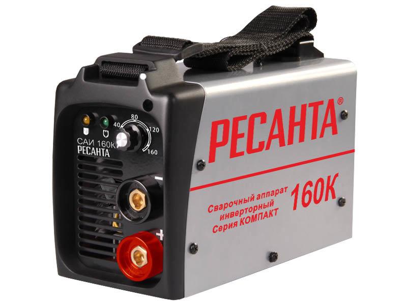Сварочное оборудование Ресанта САИ 160 К (компакт)