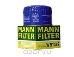 Фильтр масляный Mann-Filter. W9142