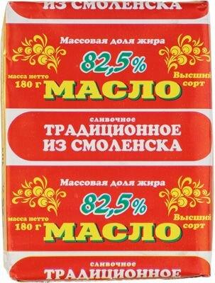 Масло сливочное из Смоленска 82,5% жир., 180г