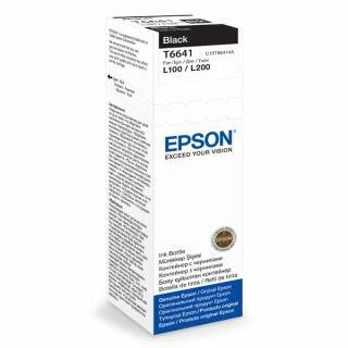 Расходный материал для печати Epson C13T66414A