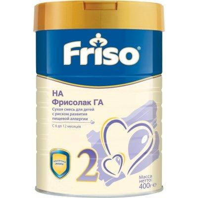 Молочная смесь Friso Фрисолак 2 ГА с 6 мес 400 гр