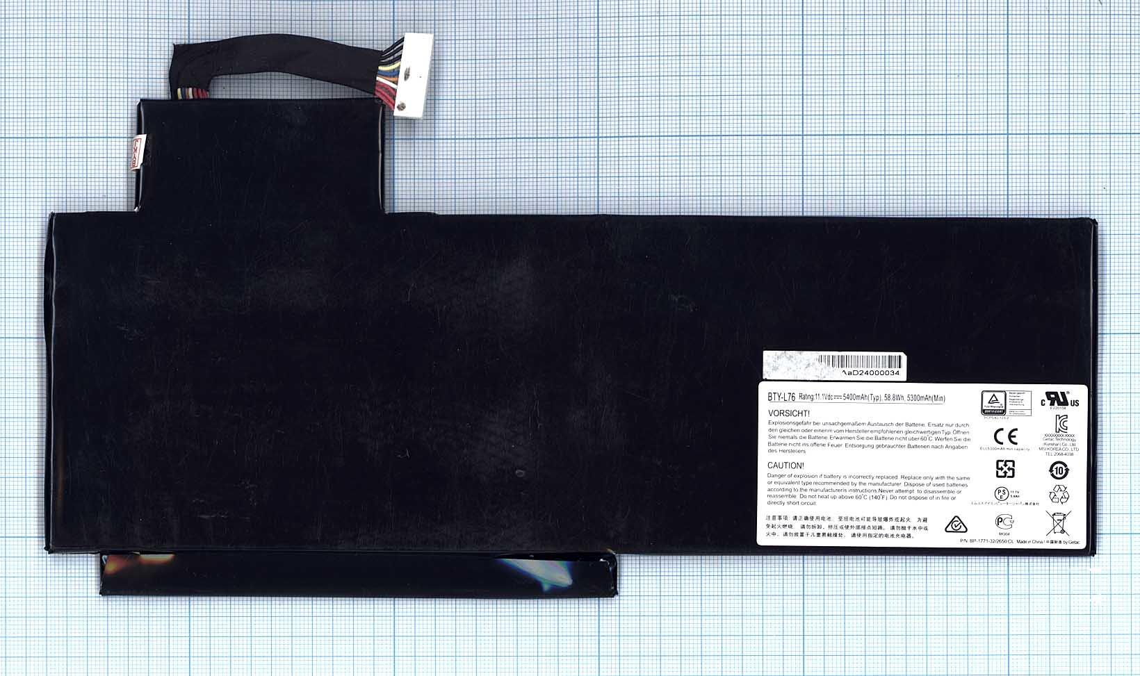 Аккумуляторная батарея (аккумулятор) BTY-L76 MS-1771 для ноутбука MSI GS70 11.1V 58.8Wh