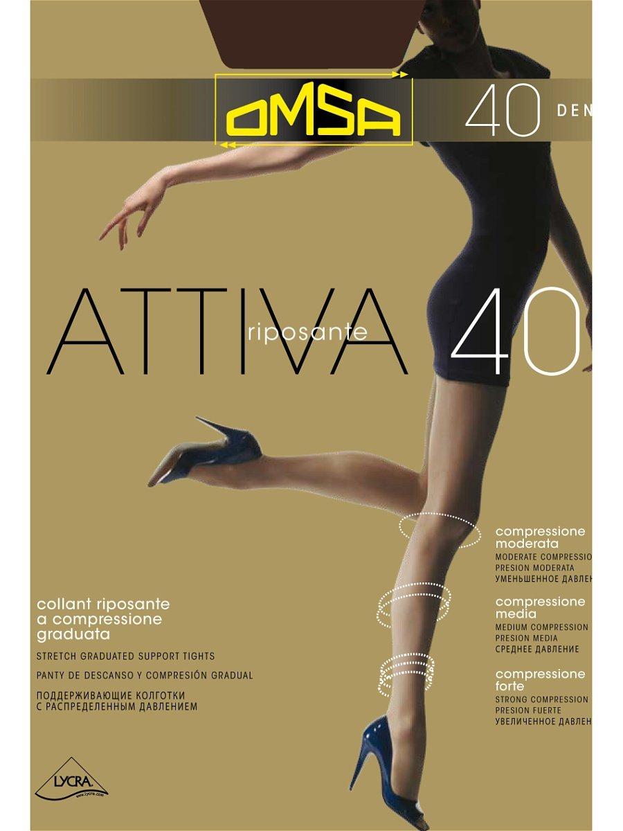 Колготки OMSA Attiva40/lola