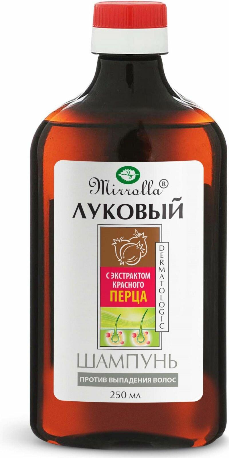 Мирролла Луковый шампунь для волос, с экстрактом красного перца, 250 мл