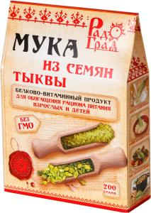 """Мука тыквеная """"РадоГрад"""" 200 гр"""