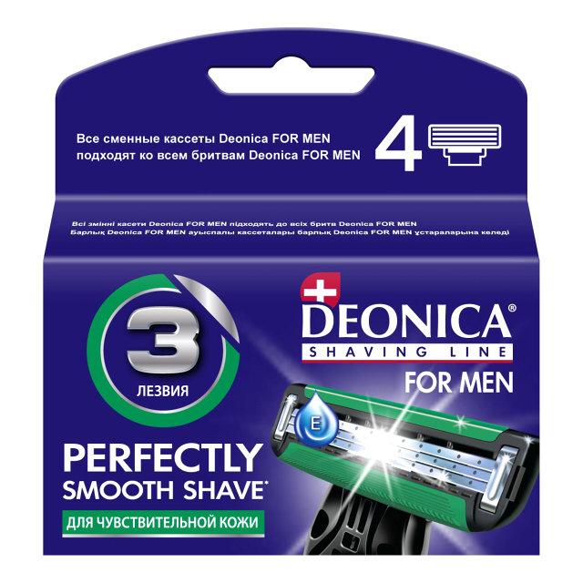 Сменные кассеты Deonica