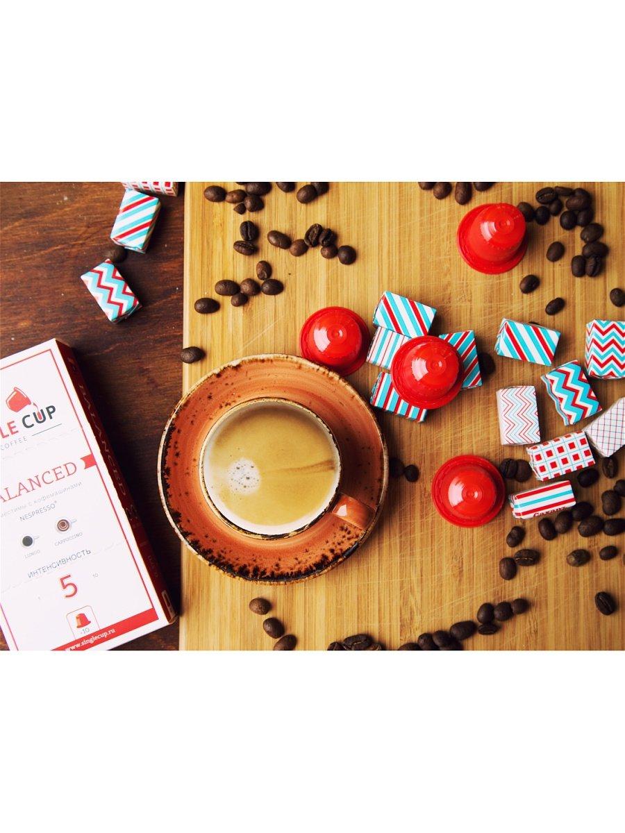 Кофе Single Cup Coffee 4602009406935